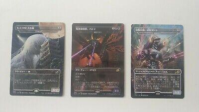 3x Godzilla Magic the Gathering Karten Mothras Egg Mechagodzilla Battra