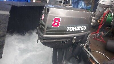 TOHATSU 8HP OUTBOARD ENGINE LONGSHAFT 2STROKE