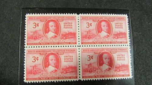 Vintage Volunteer Fireman Firefighter - Mint Stamp Block  1948 300th Anniversary