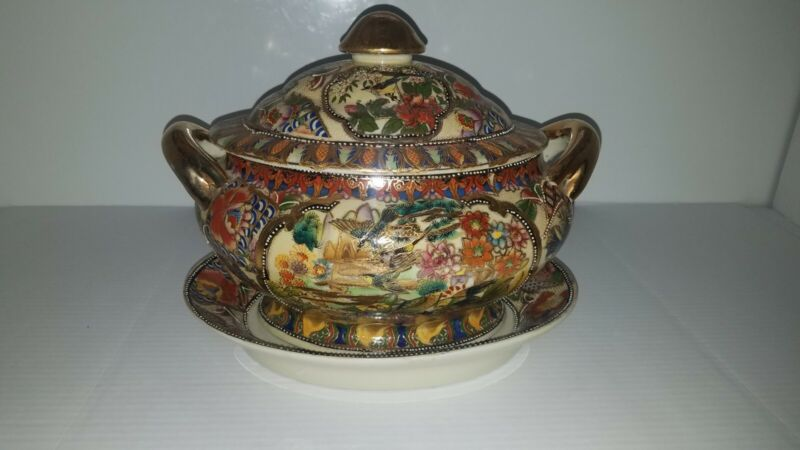 Vintage Chinese Export Decorative Soup Tureen with Underplate
