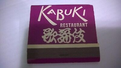 "Old Vintage ""KABUKI"" WALL STREET ONLY JAPANESE REST Unused Matchbook Made in USA"