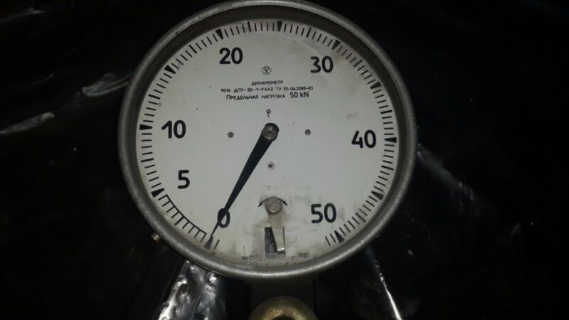 Dynamometer 0-5 tons