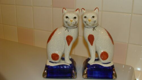 Vintage FITZ & FLOYD Staffordshire Style Porcelain 2 Cat on Pillow Bookends
