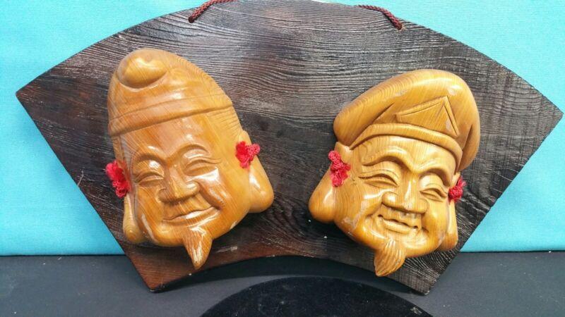 Two Vintage Japanese Mounted Carved Wood Masks