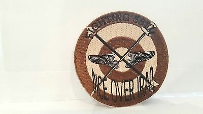 - USAF 55th Fighter Squadron Patch