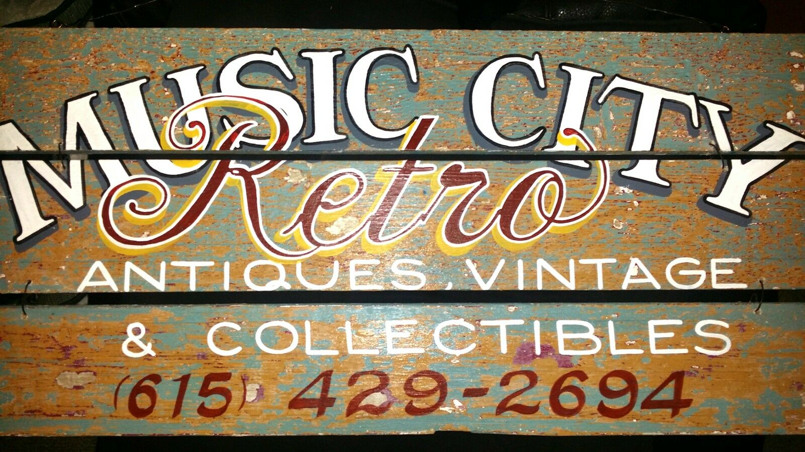 Music City Retro