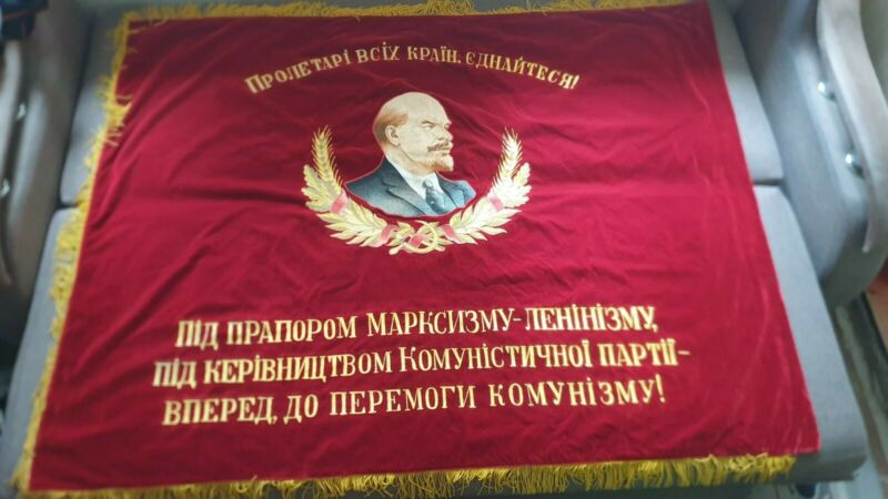 RARE Soviet ORIGINAL FLAG BANNER LENIN velvet! Made in USSR