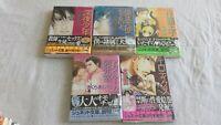 Yaoi Hentai Paket 5 Bücher Japanisch Neu Eingeschweißt Manga Bayern - Rimsting Vorschau