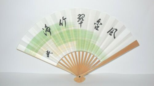 Japanese Tea Ceremony Urasenke Zabosai Soshitsu Sen XVI Folding Fan Sensu