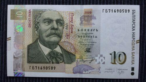 BULGARIA 10 Leva 2020 P New UNC Banknote