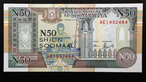 1991 Somalia 50 Shillings Banknote, Mogadishu Northern Forces, Pick# R2, UNC.
