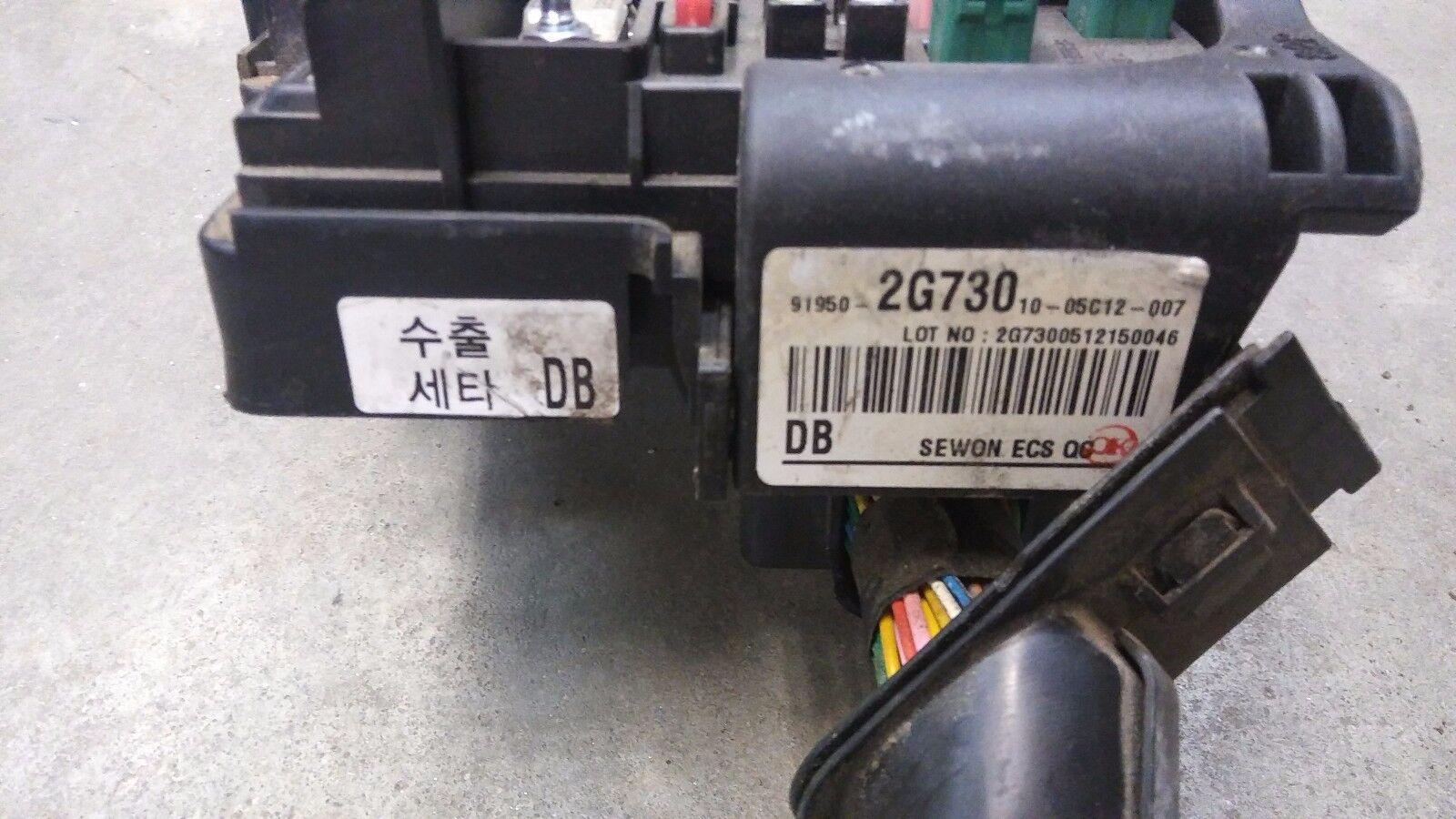 2007-2008 KIA OPTIMA TIPM INTEGRATED FUSE BOX POWER CONTROL MODULE  91950-2G700 2107