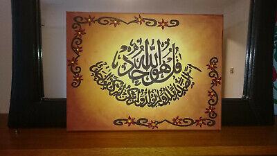 Bespoke 30x40cm sura Ikhlaas canvas Gift Islamic arabic Calligraphy