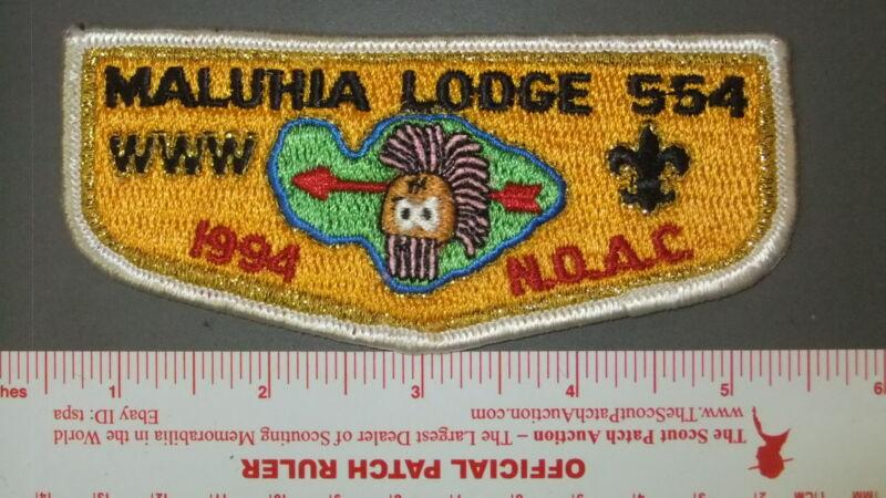 Boy Scout OA 554 Maluhia flap 3094II