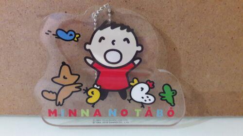 Sanrio Minna No Tabo Big Keychain