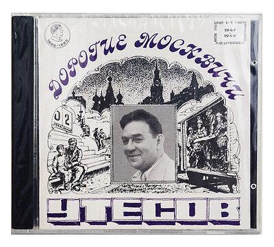 Leonid Utesov / Леонид Утесов - Дорогие Москвичи CD New Factory Sealed