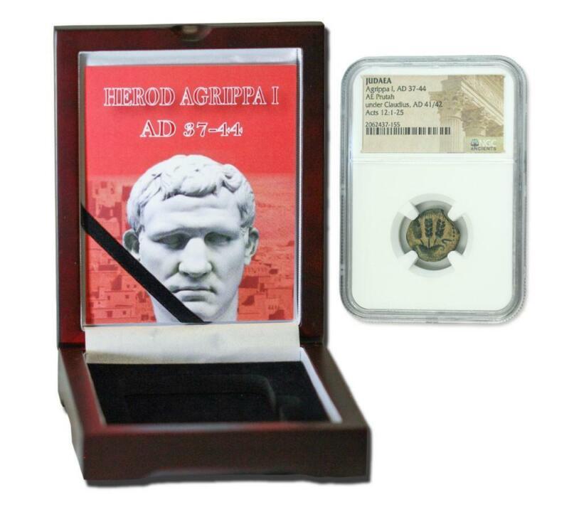 Judaea AE Agrippa 1st (AD 41-44) Prutah NGC Wood Box(High grade)