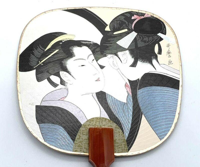 5 Original Vintage Japanese Geisha Uchiwa Paddle-Style Hand Fan
