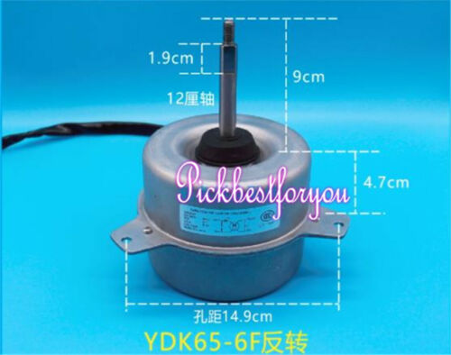 1pcs for beautiful air conditioner 3p 5p outer fan 65W YDK65-6F/J/K #M140C QL