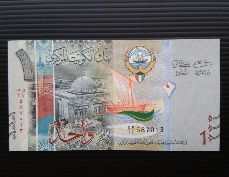 KUWAIT 1 DINAR BANKNOTE UNC