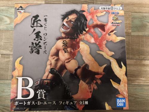 BANDAI Ichiban kuji One Piece Takumi no keifu figure Portgas D Ace NEW F/S