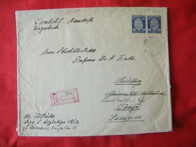 ESTONIA 1936 25 SENTI STAMP (NICE PAIR) ON COVER. UNUSUAL. 928