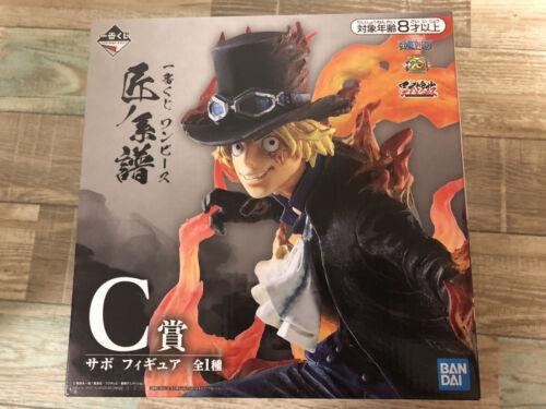 BANDAI Ichiban kuji One Piece Takumi no keifu figure SABO NEW F/S