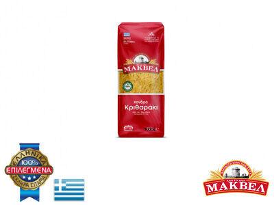 Makvel Teigwaren -Orzo/Kritharaki Hondro- aus 100% Grieß in 3000g Packungen