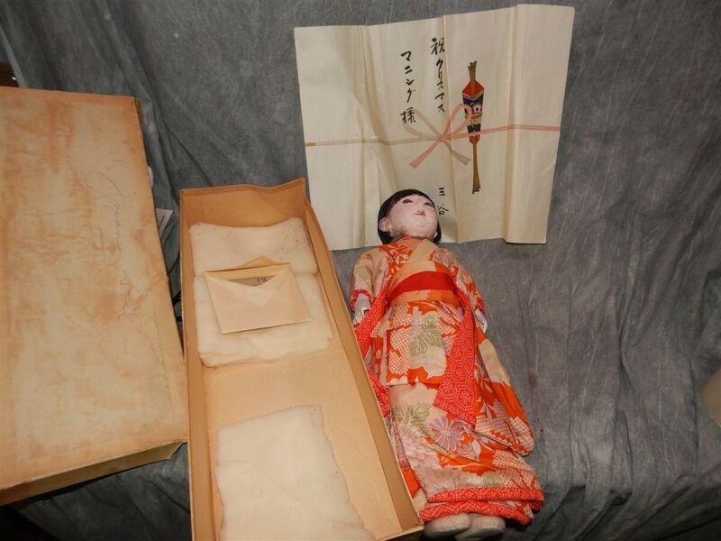 Japanese Geisha Ichimatsu Doll circa 1930
