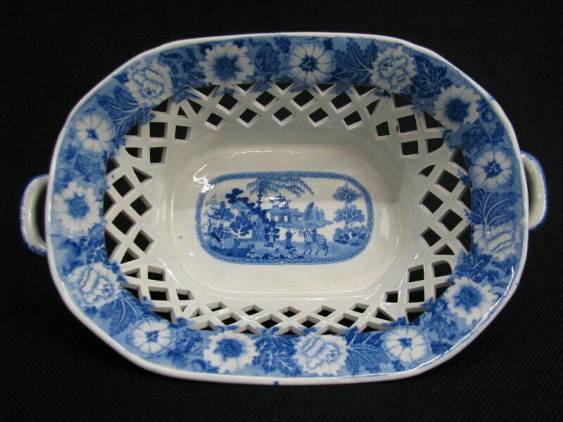 "1820s English John Rogers Pearlware ""Zebra"" Pattern Reticulated Chestnut Basket"