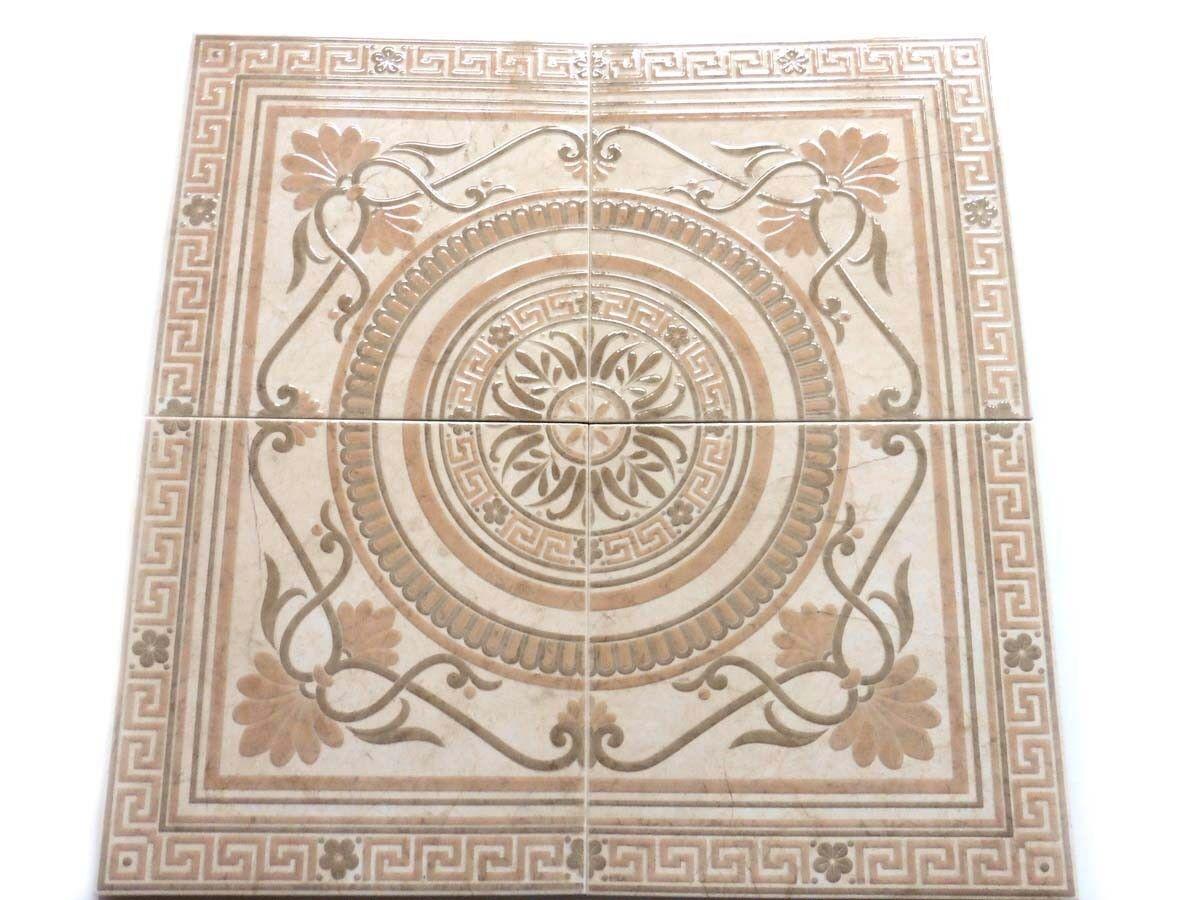 Bodendekor 90x90cm Fliesen Rosone Boden Dekoration Dekor Odiseus beige hellbraun