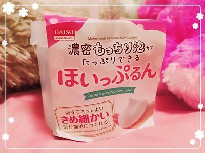 Daiso Japan Facial Cleansing Foam Maker Creamy Whip