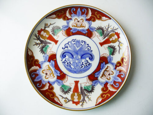 "Vintage Decorative Asian PLATE 7.5"" diameter"