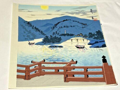 Japanese Woodblock Print by Tomikichiro Tokuriki Ujigawa River , Kyoto
