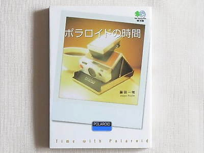 Time With polaroid book photo accessory camera 600 690 collection