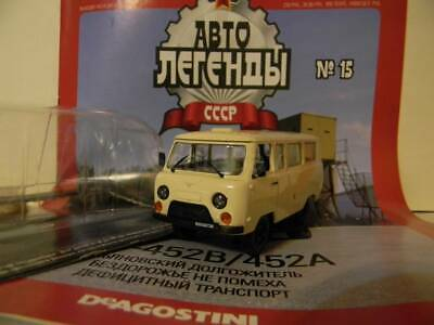 UAZ 452B/452A USSR Soviet Auto Legends Model+mag DeAgostini 1:43 FREE SHIP!! for sale  Shipping to United States