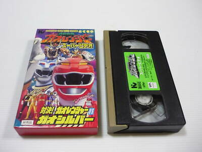 VHS Video Mirai Sentai Timeranger Japan Sentai Rare Used Renewable