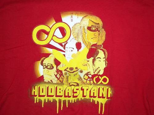 Hoobastank T Shirt Red Japanese Size Adult XL Red T-shirt Vtg