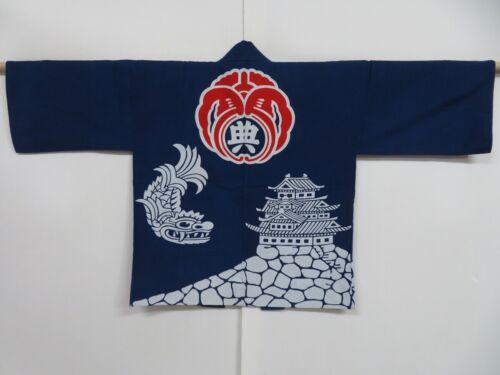 1019i03z500 Vintage Japanese Kimono Cotton HAPPI Indigo blue Shachihoko