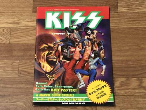 KISS Young Rock Special Issue Japan Magazine Book Marvel Comics Comic