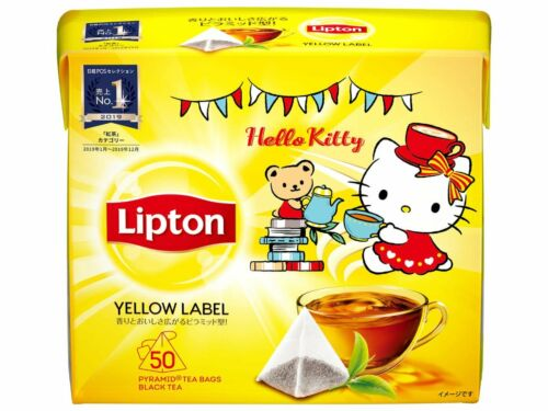 Limited edition tea! Hello Kitty design. Same shipping for up to 4 pieces.