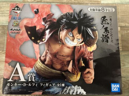 BANDAI Ichiban kuji One Piece Takumi no keifu figure Monkey D Luffy NEW F/S