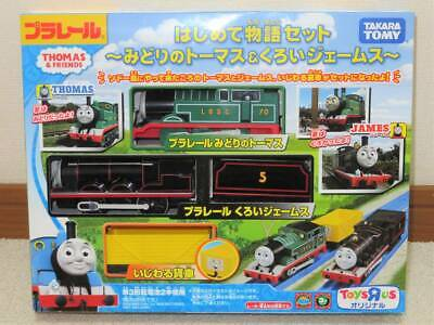 "TOMY Green Thomas Adventure Begins Black James Plarail Toys""R""Us Japan FS"