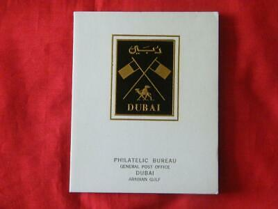 Dubai 60 Years Of Postal Service Presentation Book. issued Id 1969. 917