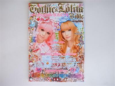 Gothic & Lolita Bibel #36 Kostüm Cosplay Zeitschrift Muster - Bibel Kostüm Muster