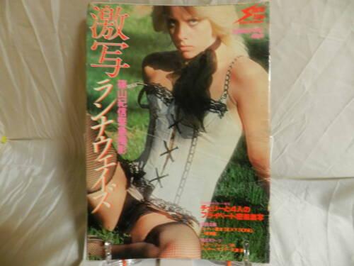 Runaways Gekisha Photo Book Goro Magazine Poster Joan Jett Cherie Currie