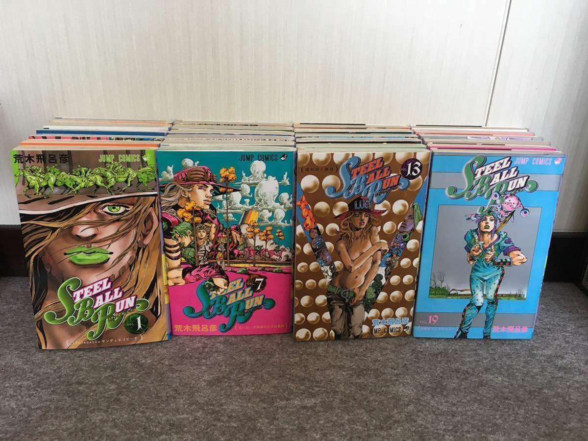 Fuyumi Oni manga Ghost Hunt vol.1~7 Complete set JAPAN Shiho Inada