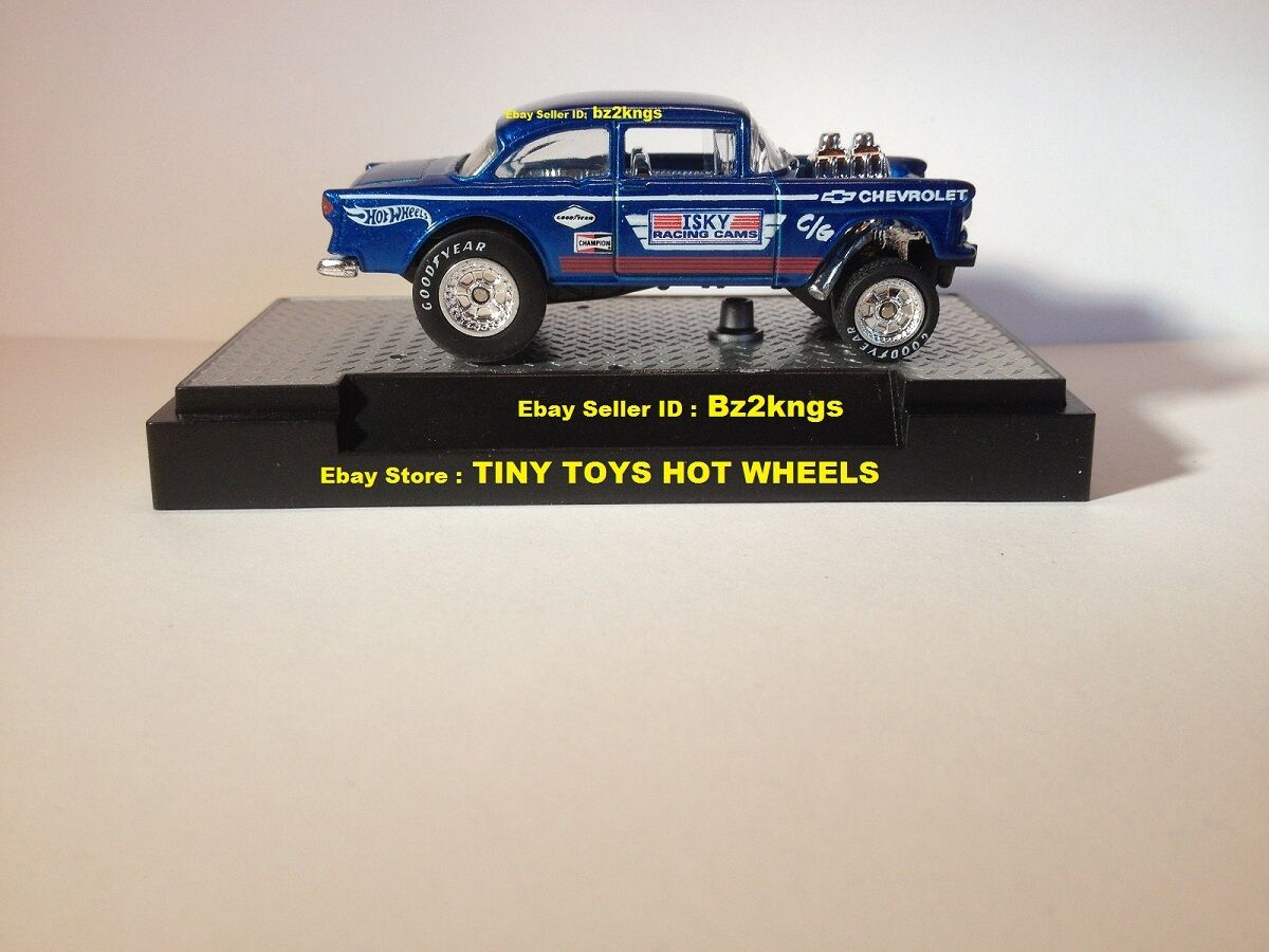 Tiny Toys HOT WHEELS