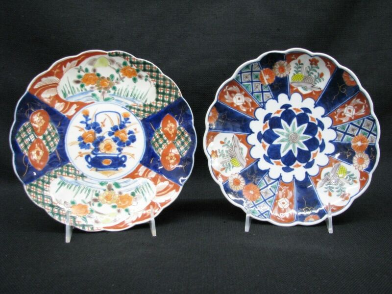 "Two Early 20th Century Handpainted Imari 8.25"" Plates With Scalloped Edges"