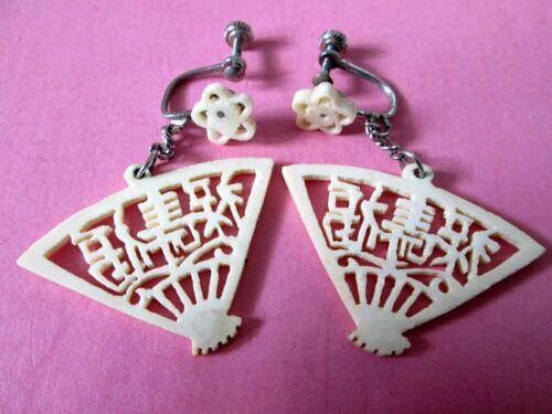 VINTAGE FAN EARRINGS Pair Screw Backs Ivory Color Asian Filigree Costume Jewelry